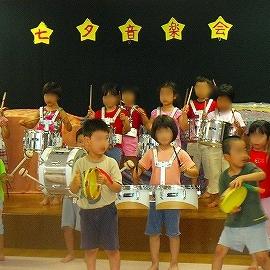 七夕音楽会